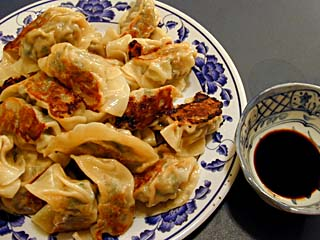 Siam Pot Stickers